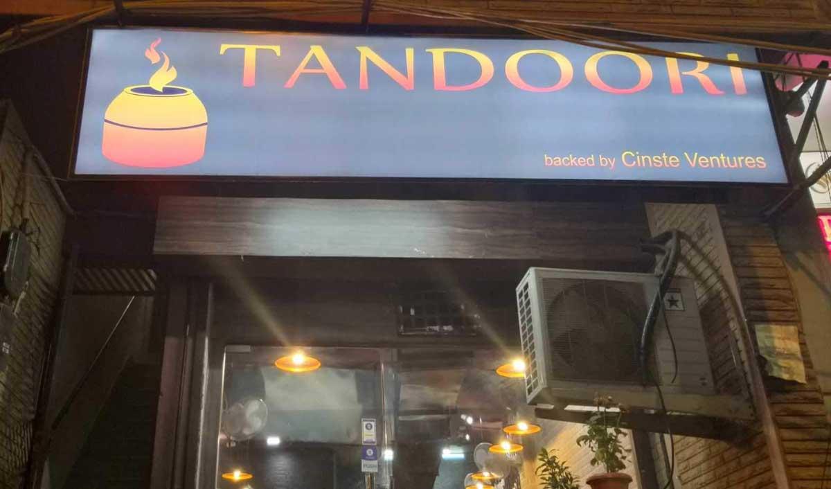 Cinste Tandoori