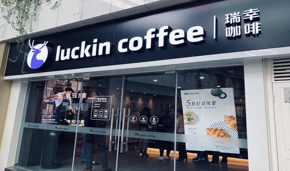 luckin coffee - photo #3