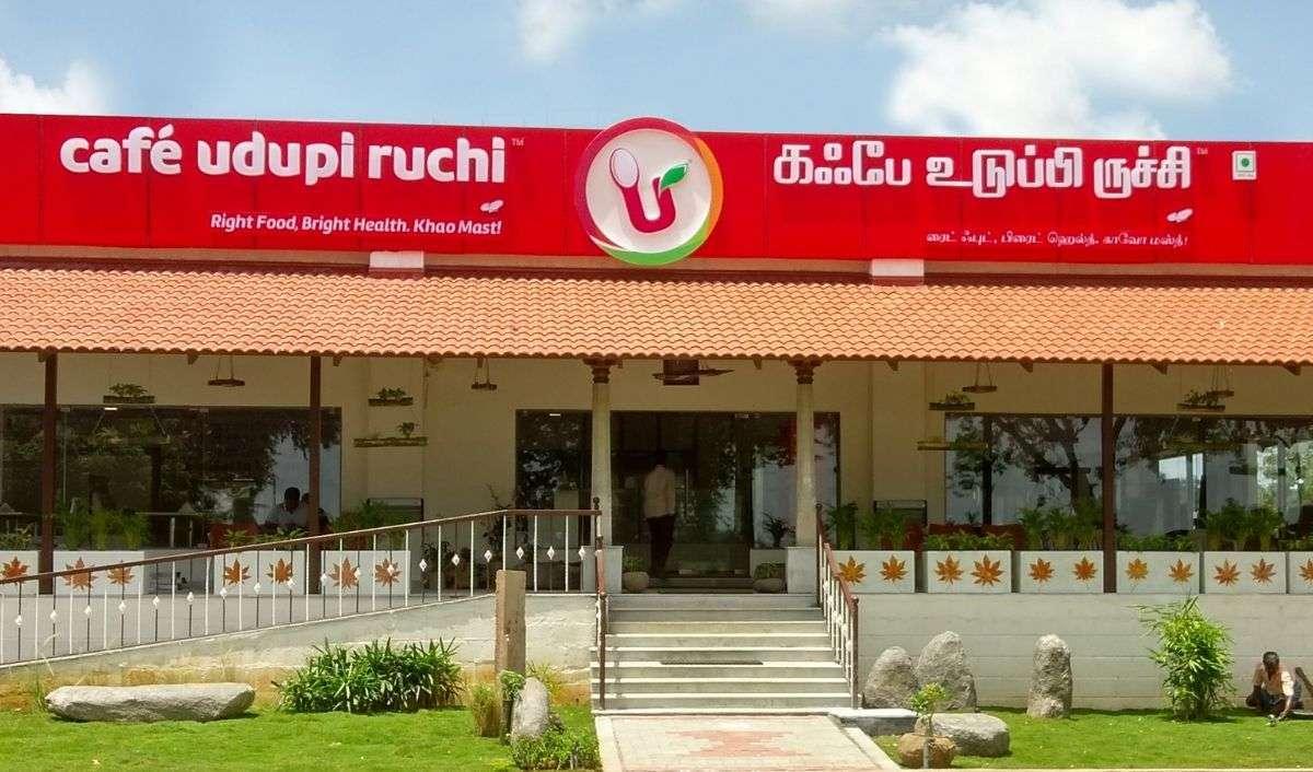 Café Udupi Ruchi
