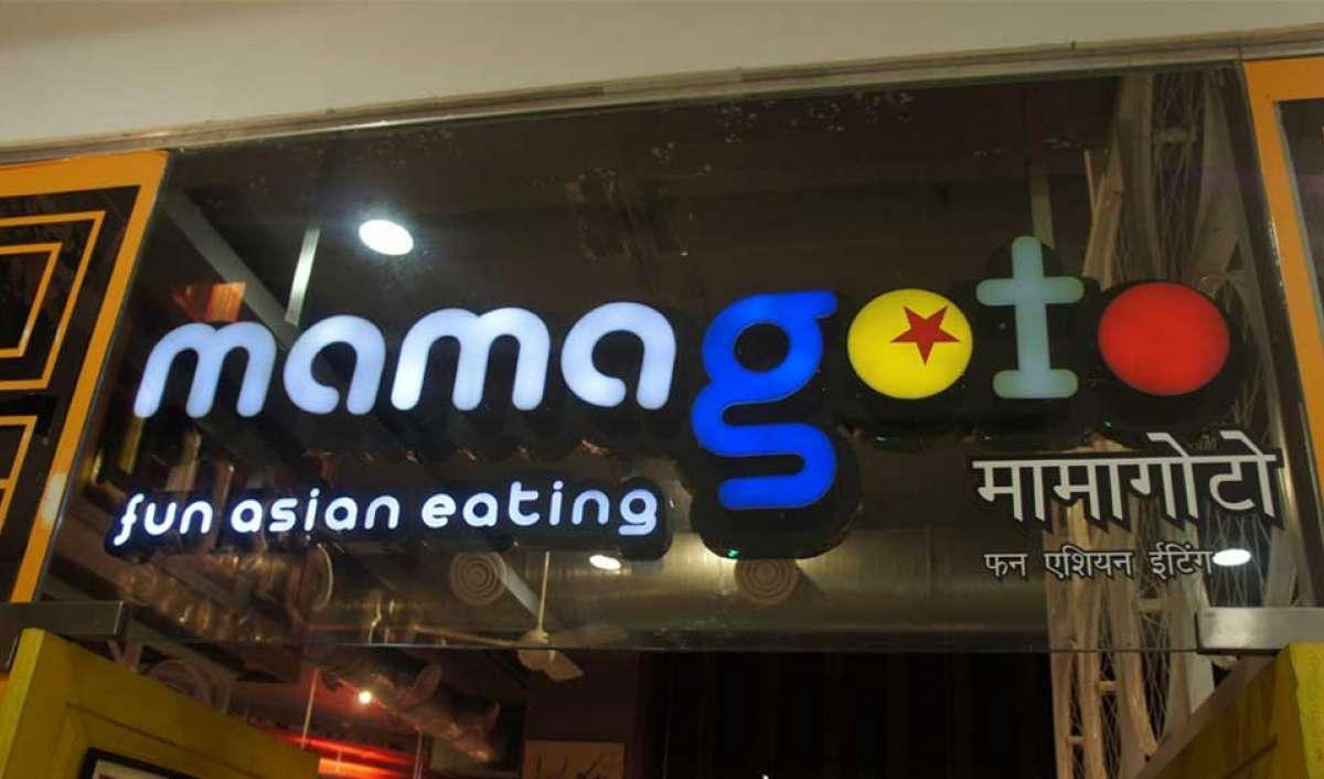 Restaurant India