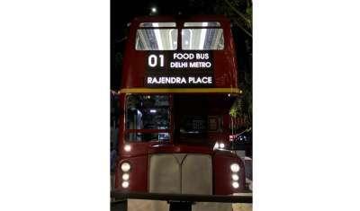 Food Bus India